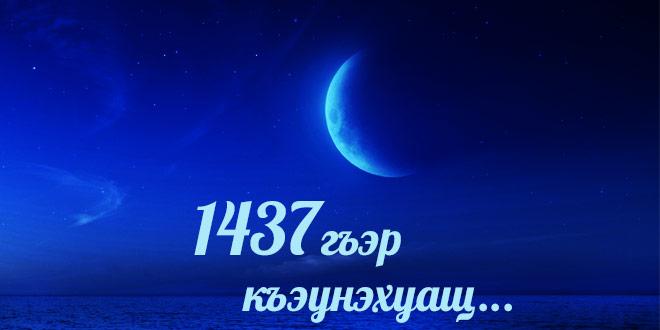 15102015